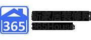 新家居装修网 365House Logo